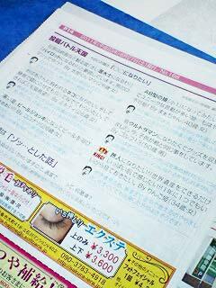 c0136239_17403296.jpg