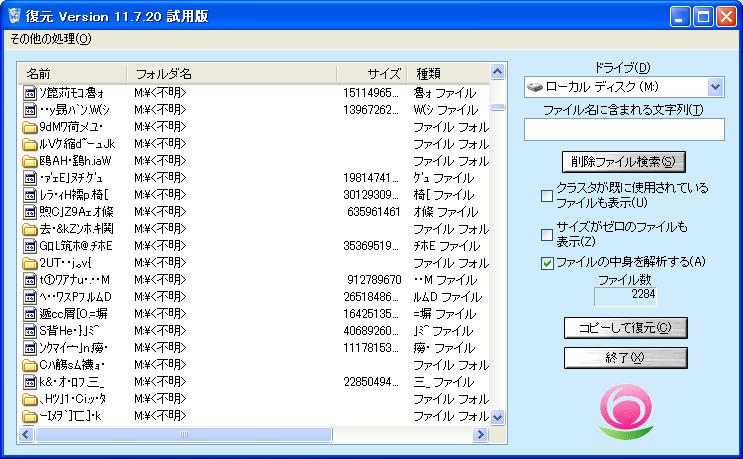 a0054041_1922565.jpg