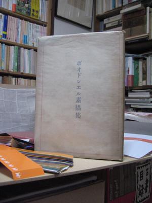 b0081843_19592922.jpg