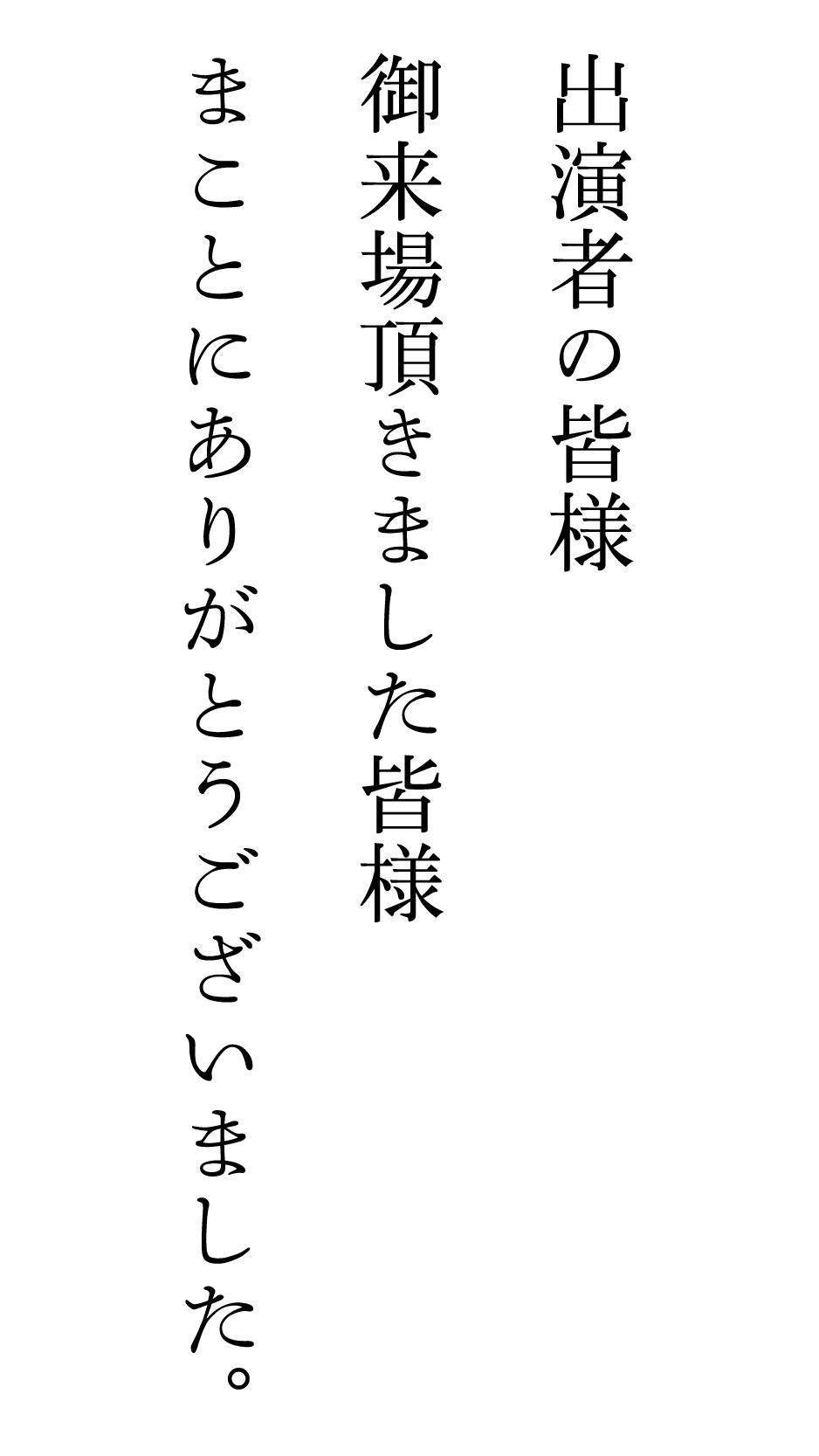 e0159046_1429458.jpg