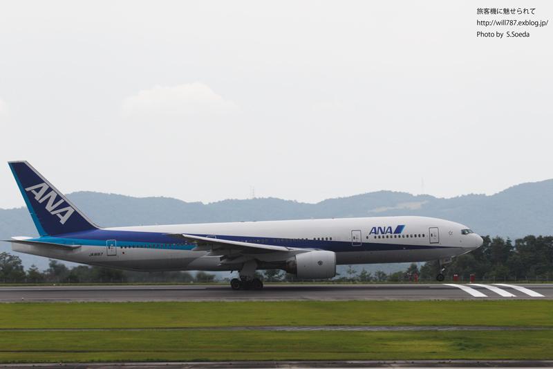 8/23 広島空港 遠征_d0242350_046563.jpg