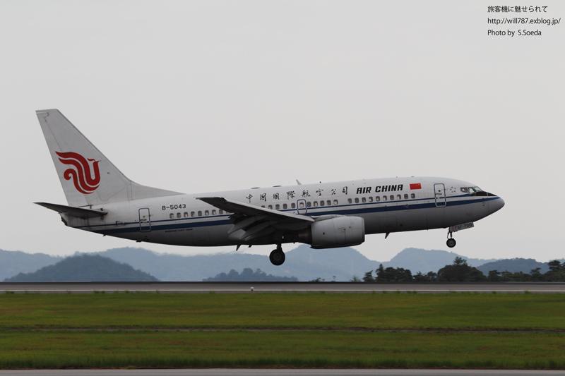 8/23 広島空港 遠征 その2_d0242350_2012541.jpg