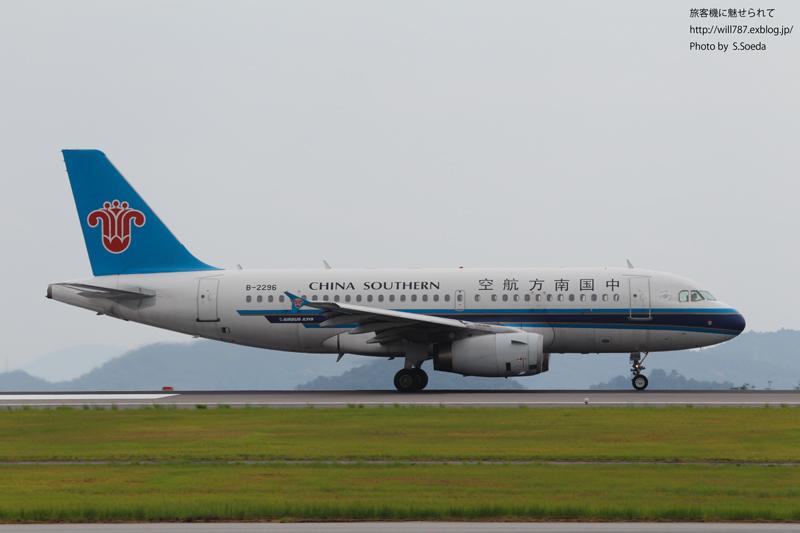 8/23 広島空港 遠征 その2_d0242350_20145119.jpg