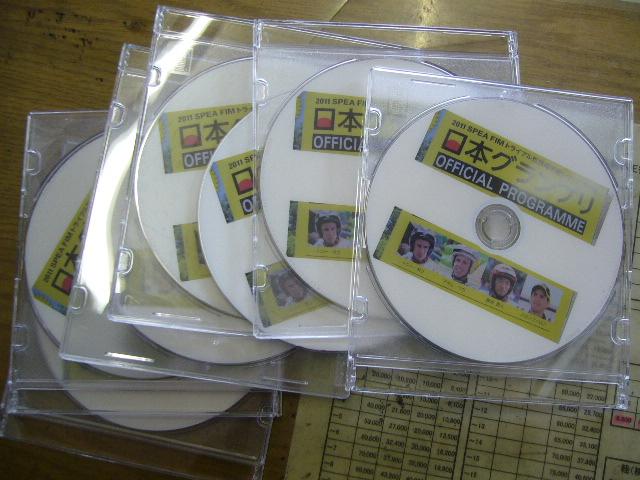 日本グランプリ_c0080863_14244386.jpg