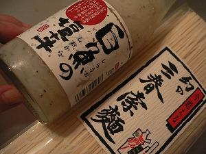 那須~いわき市~東京。_d0137764_1013263.jpg