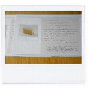 b0223067_1658168.jpg