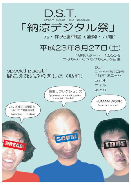 c0134667_001612.jpg
