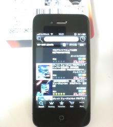 b0050172_16271948.jpg