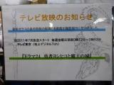 d0240983_21112334.jpg