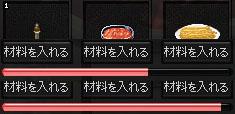 c0194301_15242197.jpg