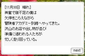 f0101705_0435858.jpg