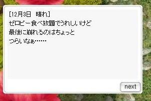 f0101705_0461162.jpg