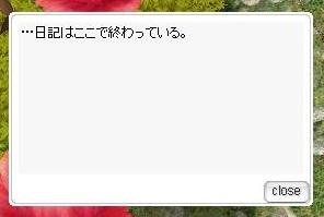 f0101705_0495838.jpg