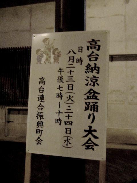 JAPANESE FESTIVAL。_c0078333_045880.jpg