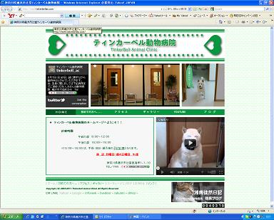 a0212145_0492420.jpg
