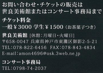 e0040345_8503441.jpg