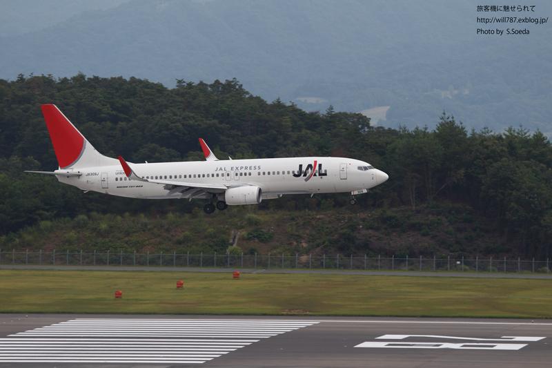 8/24 広島空港 遠征 その3_d0242350_18122072.jpg
