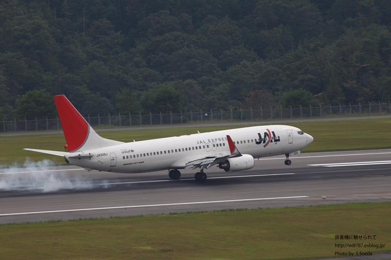 8/24 広島空港 遠征 その3_d0242350_18125212.jpg