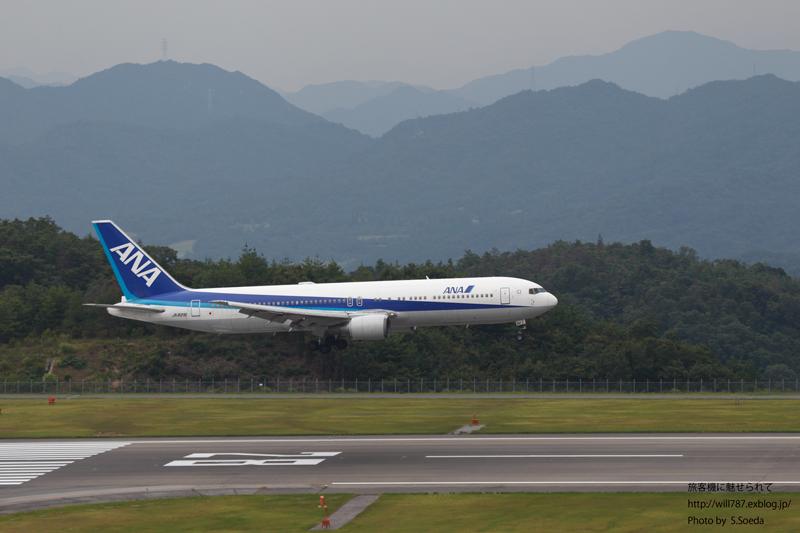 8/24 広島空港 遠征 その3_d0242350_18131679.jpg