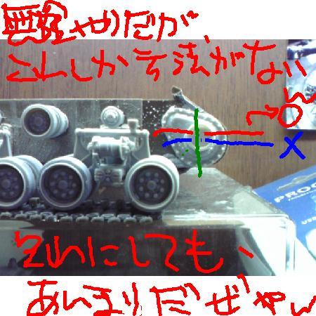 e0162050_959365.jpg