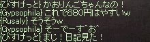 e0174950_14243557.jpg