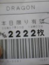 b0159753_2329828.jpg