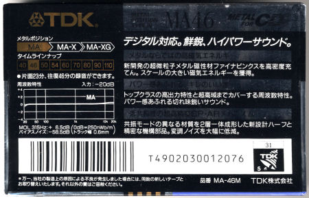 TDK MA_f0232256_12285111.jpg