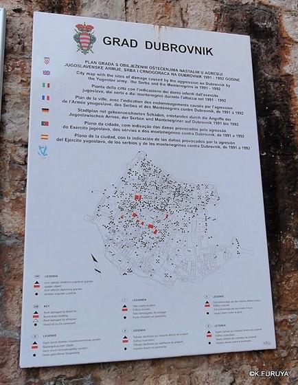 ドゥブロヴニク (DUBROVNIK) その1_a0092659_59541.jpg