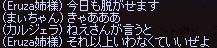 a0201367_22115387.jpg