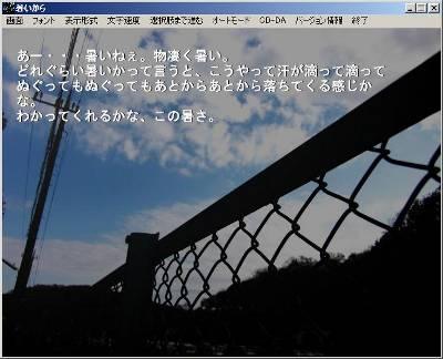b0110969_19475945.jpg