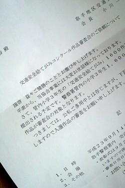 b0140270_7371419.jpg