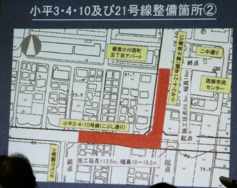 都市計画道路工事説明会_f0059673_19105827.jpg