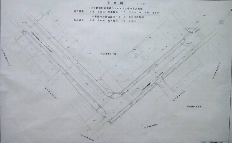 都市計画道路工事説明会_f0059673_19111031.jpg