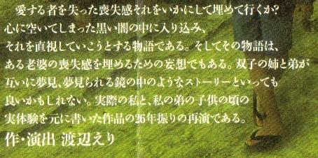 b0078675_9235229.jpg