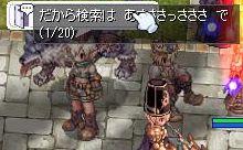 c0067978_1054581.jpg