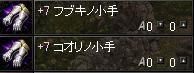 b0083880_0231428.jpg