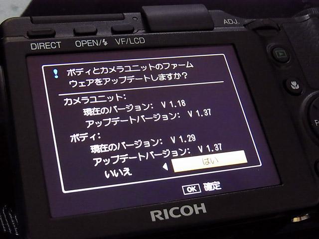 リコー GXR MOUNT A12_b0042282_22562798.jpg