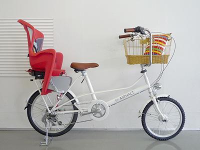 shopper²|パールホワイト_c0032382_032548.jpg