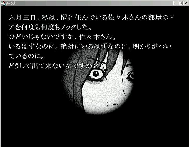 d0156983_14562052.jpg