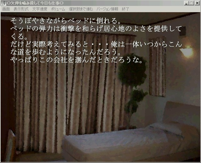 d0156983_1575877.jpg
