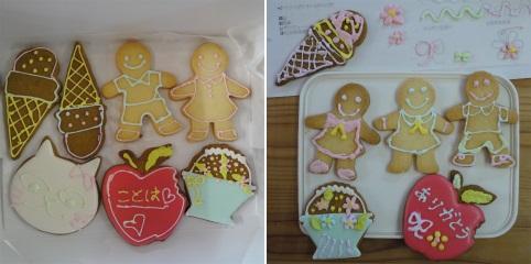 オーナー会「アイシングクッキー作り教室」 in フジモクMONO_c0160488_19325650.jpg