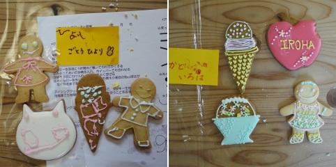オーナー会「アイシングクッキー作り教室」 in フジモクMONO_c0160488_19335892.jpg
