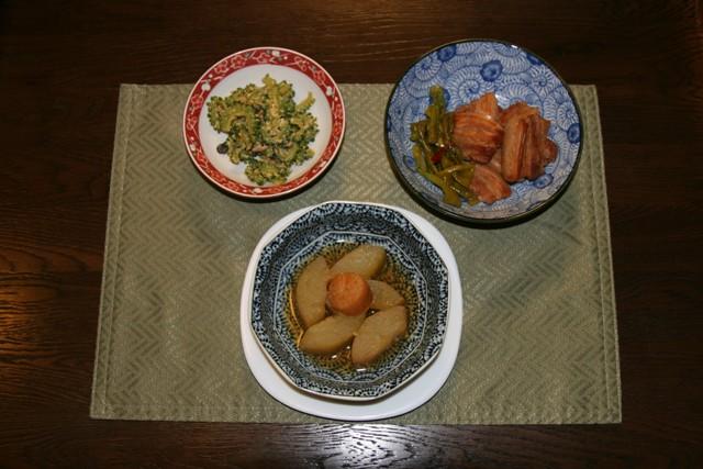 ★豚肉の角煮(508kcal)_f0229190_15373293.jpg