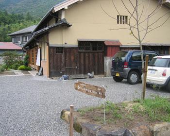Hakmokren と 瀬戸・多治見方面へ_c0081499_9313034.jpg