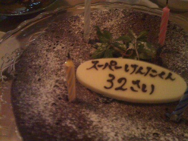 b0127002_2011889.jpg