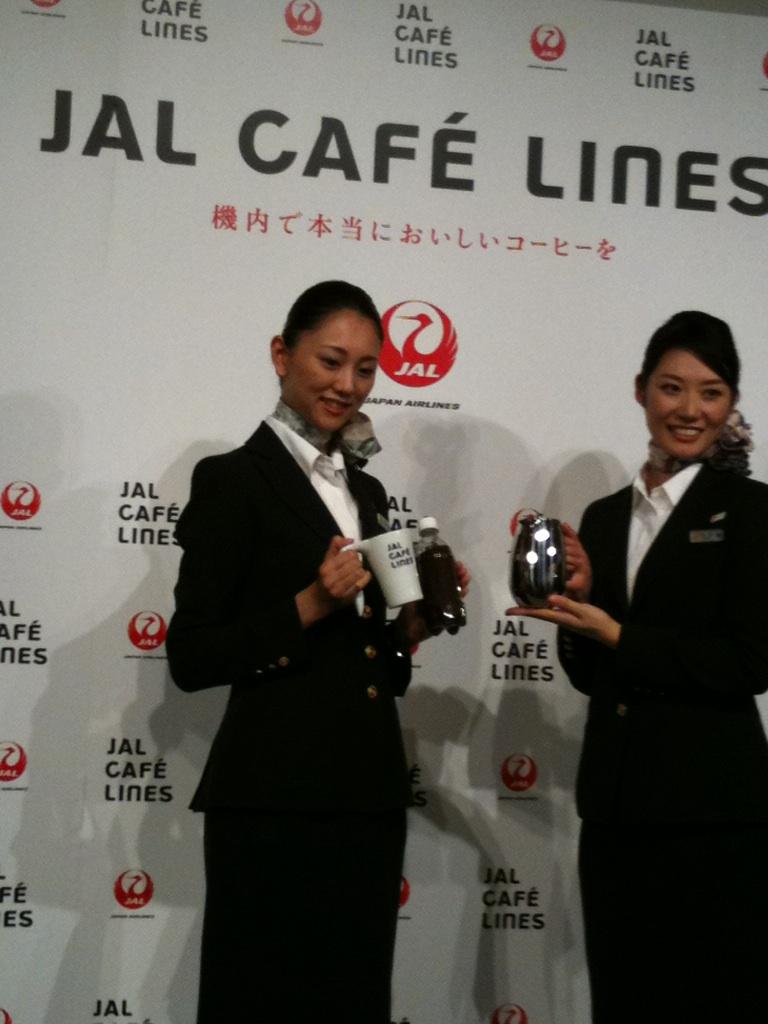「JAL CAFE LINES」空の上で極上コーヒーを_c0194011_0352816.jpg