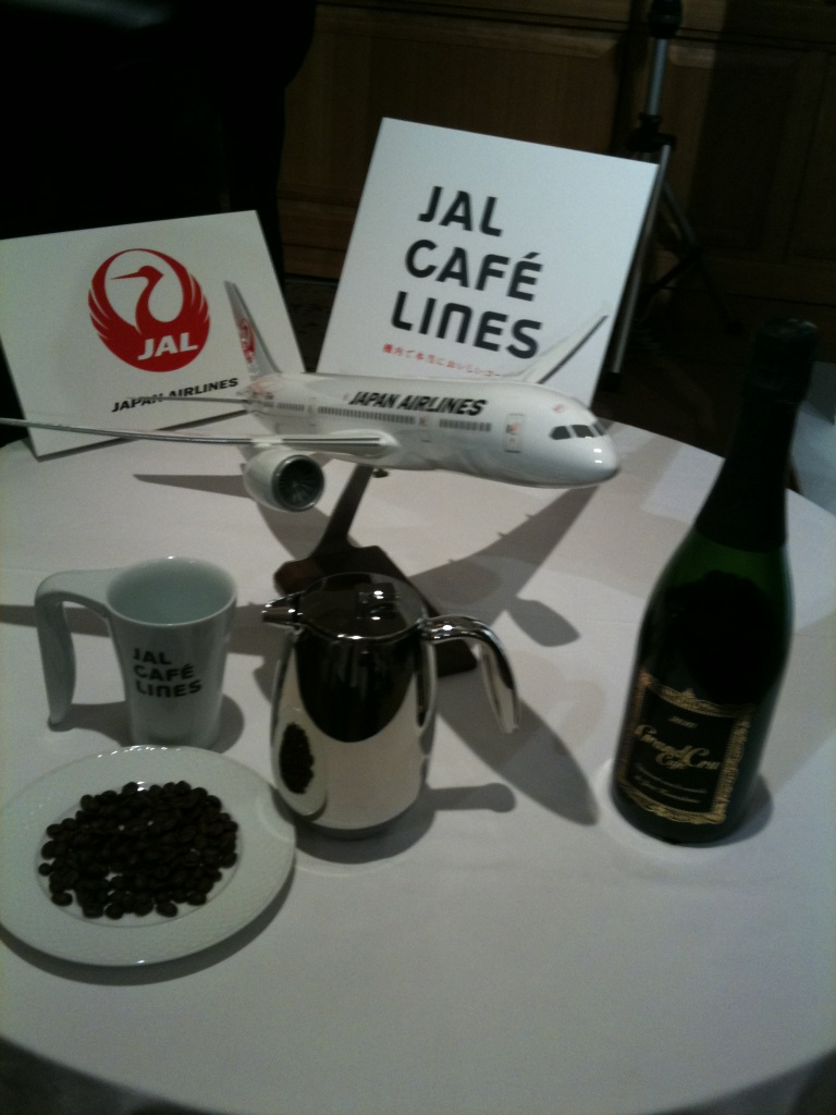 「JAL CAFE LINES」空の上で極上コーヒーを_c0194011_0365166.jpg