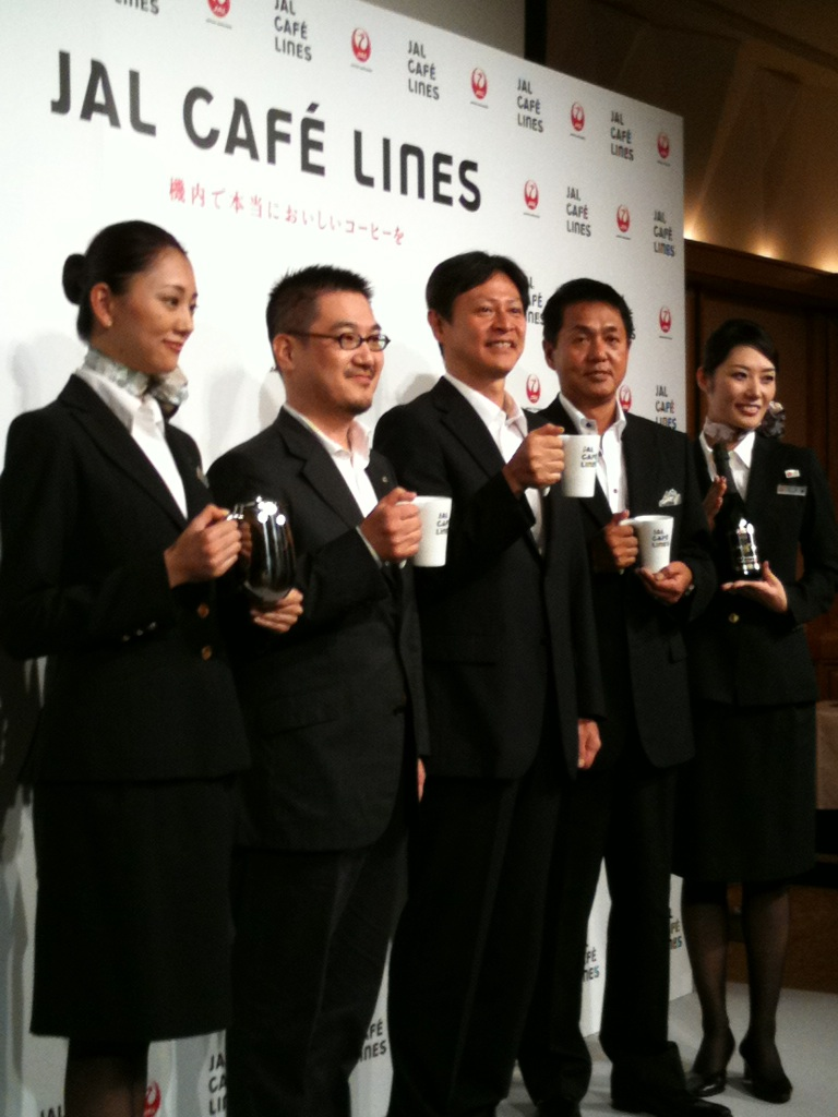 「JAL CAFE LINES」空の上で極上コーヒーを_c0194011_0375843.jpg