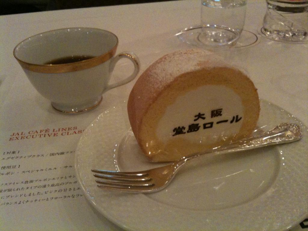 「JAL CAFE LINES」空の上で極上コーヒーを_c0194011_045232.jpg