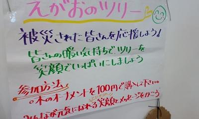 e0071811_1722596.jpg